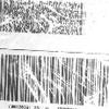 Cognex DataMan Barcode-Lesegeräte